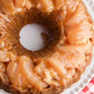 cropped-apple-bundt-cake-with-caramel.jpg